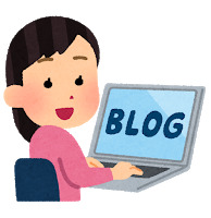 ブログ,諦めたくない